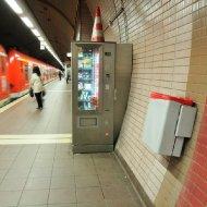 S-Bahn-Station Ostendstrasse - runde Wände