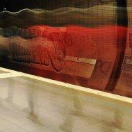S-Bahn-Station Ostendstrasse - rote Wellen